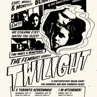DFF poster. Designed by: Gillian Goerz.